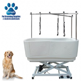Lifting Dog Wash Tub Plastic