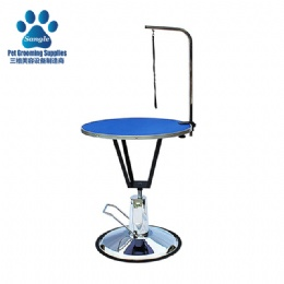 Round Hydraulic Grooming Table