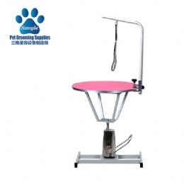 Round Hydraulic Pet Grooming Table With Joist Support