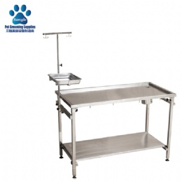 Stainless Steel Pet Operation Table