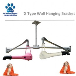 X Type Wall Mounting Pet Dryer