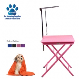 Small Pet Folding Grooming Table