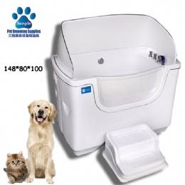 Self Serve Dog Wash Station With Step Ladder