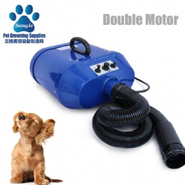 Double Motor Hair Dryer For Dogs